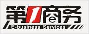 .世界中文域名合作商第一商务
