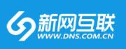 .世界中文域名合作商新网互联
