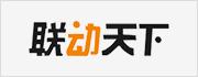 .世界中文域名合作商联动天下