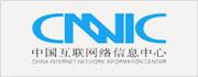 .世界中文域名合作商中国互联网络信息中心