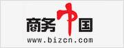 .世界中文域名合作商商务中国