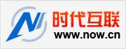 .世界中文域名合作商时代互联
