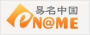 .世界中文域名合作商易名中国